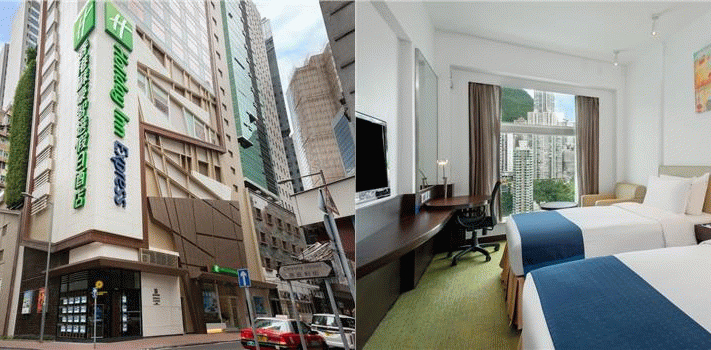 Bilder från hotellet Holiday Inn Express Hong Kong Soho - nummer 1 av 61